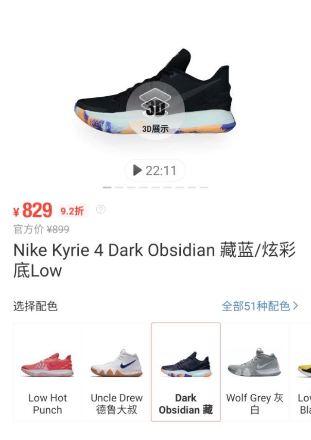 送男朋友七夕节礼物足球鞋,送喜欢打球的男生什么样的运动鞋?
