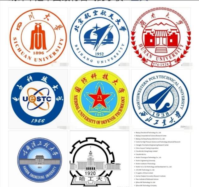 哈尔滨工程大学ftp(哈尔滨工程大学本科生院)