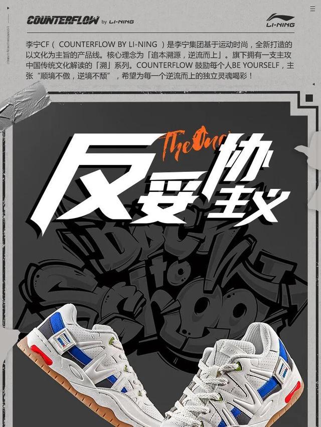 哪里有质量好的运动鞋 质量好价格低的运动鞋 国产鞋子哪种牌子质量比较好?运动鞋的?