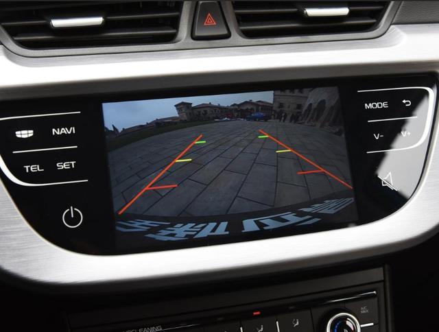 新手司机想买一辆吉利远景,为什么有人说这车好,有人说这车不行?(图3)