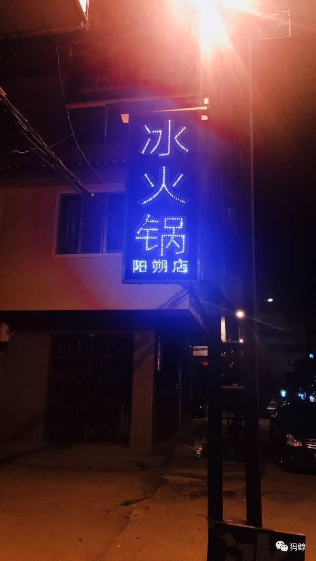 西街往事(西街往事私房菜(都江堰店)怎么样)