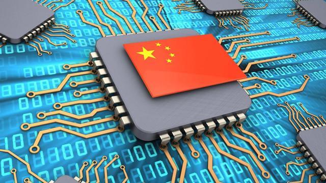 国家集成电路产业投资基金股份有限公司,中国什么时侯能芯片通关?