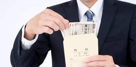 太平洋在线手机版下载:你认为中国的最低工资什