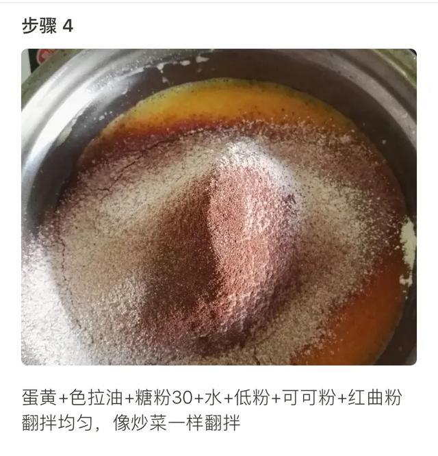 红丝绒蛋糕是怎么变红的?(红丝绒蛋糕大便变红)