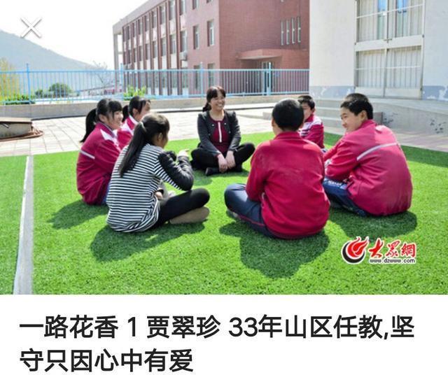 某小学教师在三年内收到被调动到边远山区工作