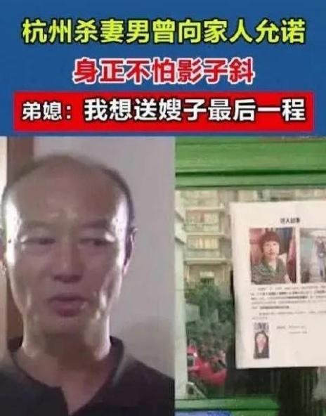 杭州杀妻案许某某杀了自己的妻子后为什么能如