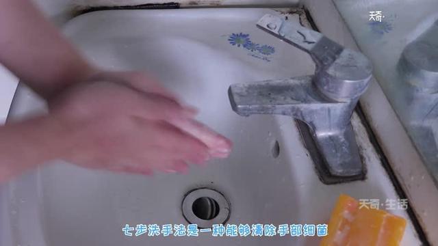 七步洗手法图片可爱,小学生七步洗手法顺口溜?