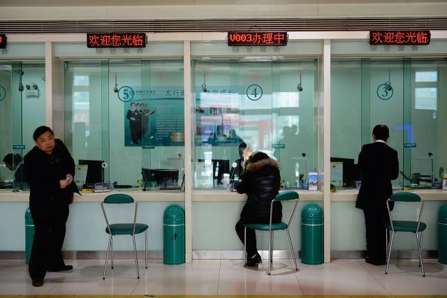 """为什么现在还有人到银行存""""定期""""?"""