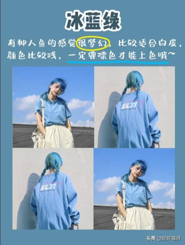 刘诗诗新片短发英气干练,能一改往日的面瘫演技吗?