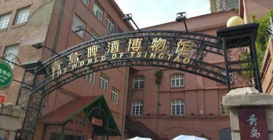 青岛景点,如果你到了青岛,你最想到哪个景点? 第10张