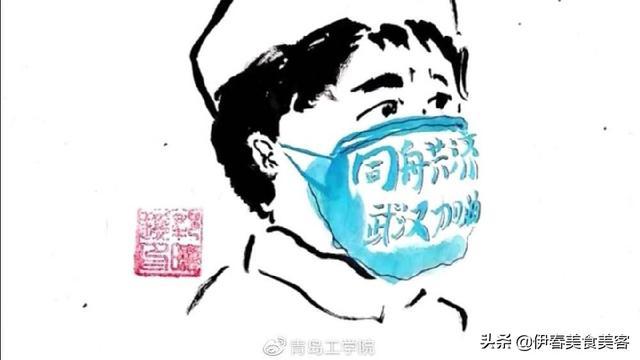 """""""毒王""""郭伟鹏的出现,会影响河南省本来的开学复工计划吗?"""