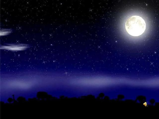 彩云追月属于几级曲子?