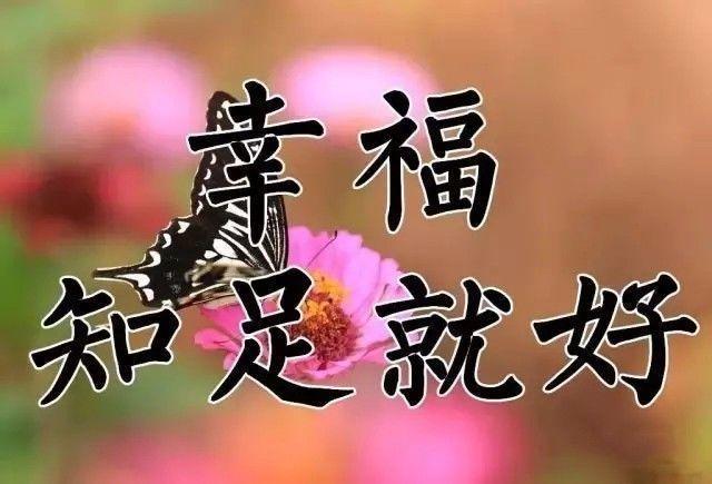 上海放飞心灵按摩:平时感觉烦心,怎么放松心情,唱歌,跑步,打球,还是什么方式?