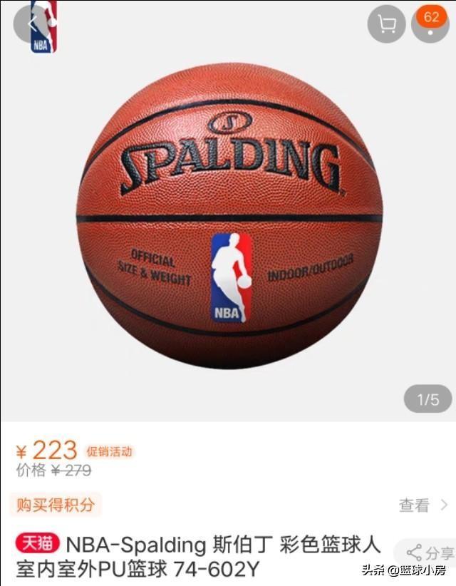 情人节礼物送喜欢篮球的男友,男朋友喜欢欧文,想送篮球该送什么篮球?(男朋友喜欢打篮球送什么)