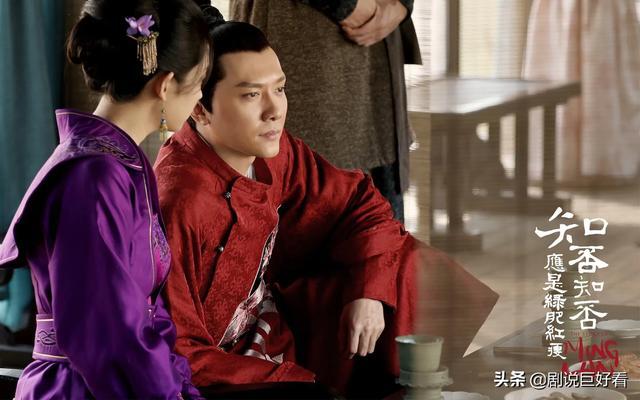 酋长的男人 :《知否》中顾廷烨为什么从马球会回来后,就决意求娶余大小姐?