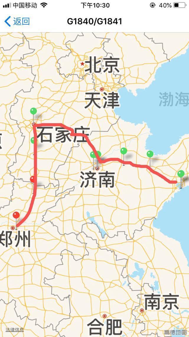1840,1840次高铁到青岛为何时间长?