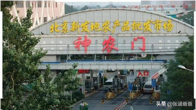 疫情期间北京市外人员进京情况怎么样了?