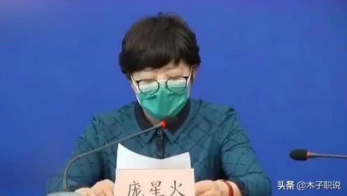 北京新发地蔬菜批发市场确诊新冠患者,会导致全国两次爆发吗?