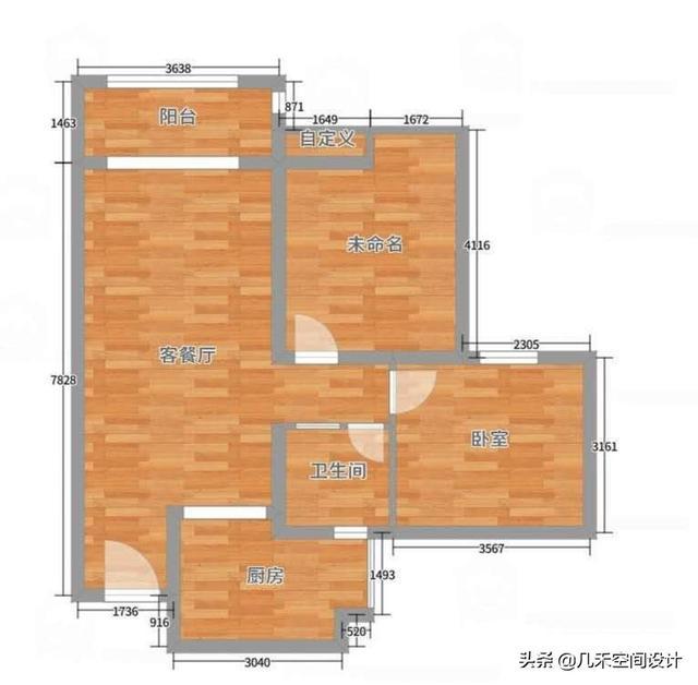你们的房子是怎么装修的?能不能借鉴一下?(图1)