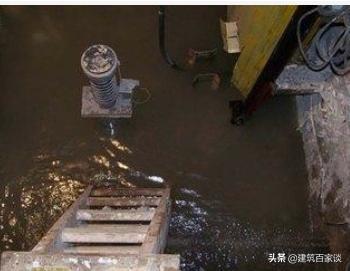 地下室水抽不干能做防水吗?