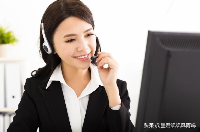 12345这个电话能起什么作用,接电话的人需要什么条件?