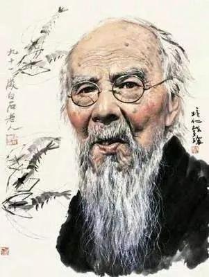 白石老人是齐白石吗 白石老人的画 国画大师齐白石,白石老人,你欣赏过他的画吗?