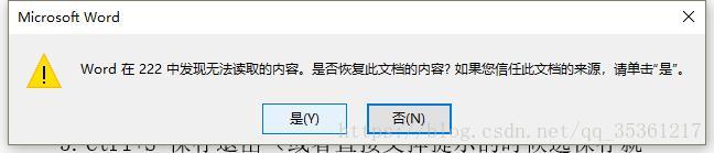 网上下载的word文档被锁住,不能编辑,怎样解除?