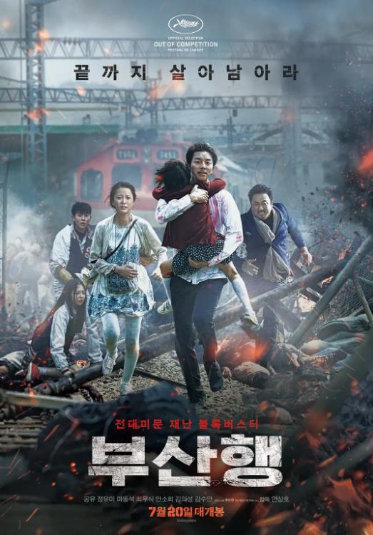 韩国电影霜花店,有哪些让你觉得惊艳的韩国电影?