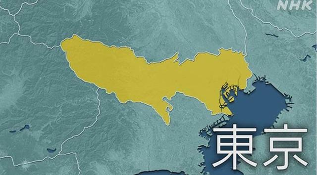 日本东京9月15日感染人数 日本东京9月20日感染人