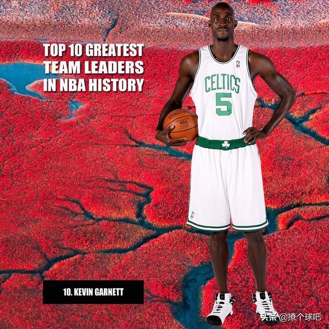 NBA有史以来最好的10位球队领袖,你认为该如何排?