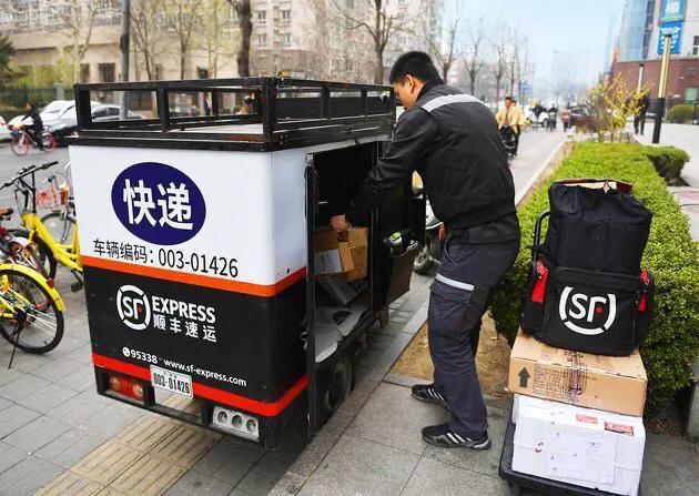 上虞情人节礼物同城配送,疫情过后,哪些行业会越来越火?