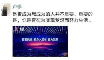 苏州交友网 :红楼梦、西游记、聊斋志异里的美女众多,你最喜欢谁?