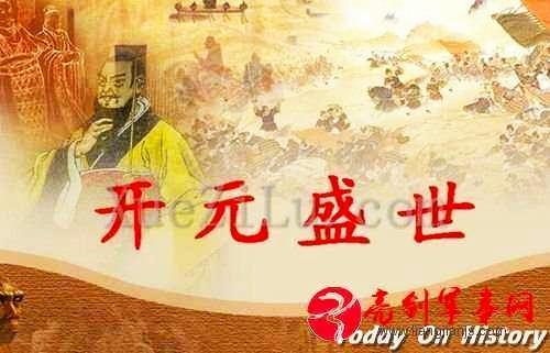 """中国历史上,""""盛世""""出现的基本条件都有哪些?"""
