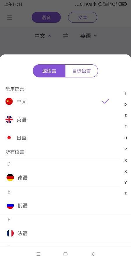 怎样将网页内容翻译成英文?