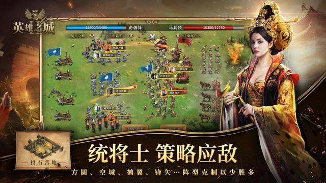 帝国远征2(帝国远征游戏下载)