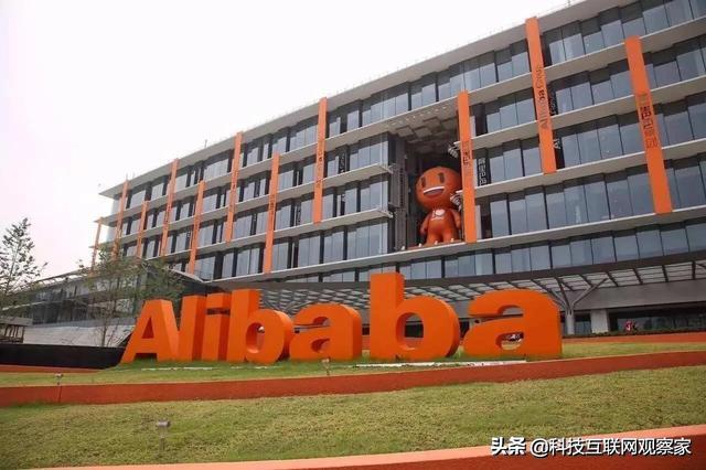阿里巴巴股东,阿里巴巴第一次融资股份比例?
