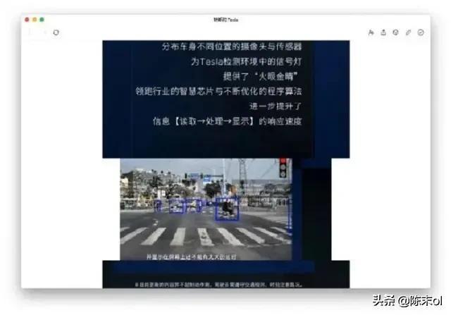 怎么看待特斯拉推文使用了小鹏汽车的自动驾驶