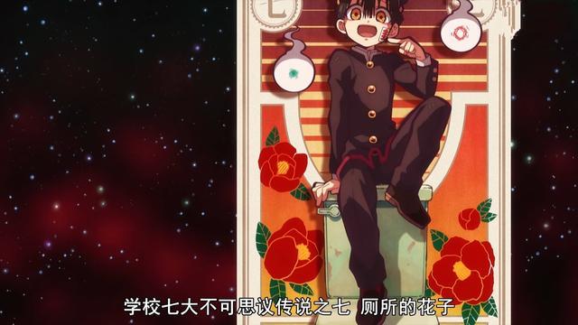 花子君头像,地敷少年花子君年龄到底多少?