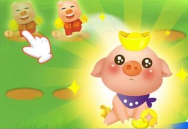 现在的一些猪场的格斗游戏,它不要储值还会友,那它是靠甚么挣钱的?农村有些人撸鹿药说是用来大荆镇,鹿药能大荆镇吗?有甚么好处呢?