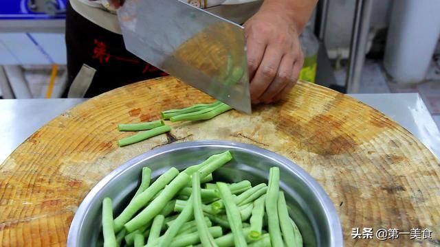 排骨土豆炖芸豆怎么做好吃?