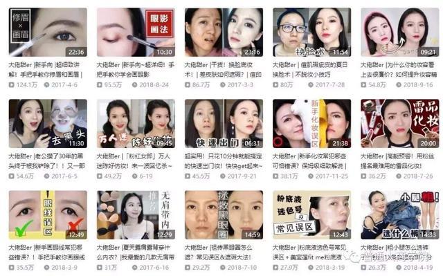 有哪些良心的美妆护肤博主推荐?