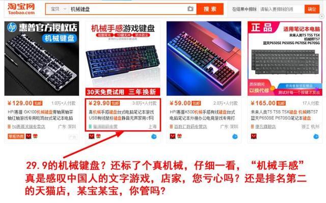 电脑配件批发网哪个好,御诚电脑配件批发网