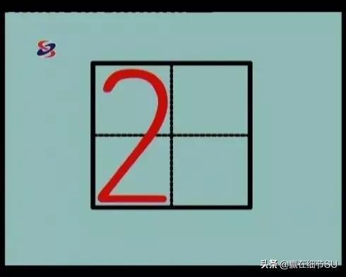 1在田字格的正确写法,数字在田字格的正确格式?