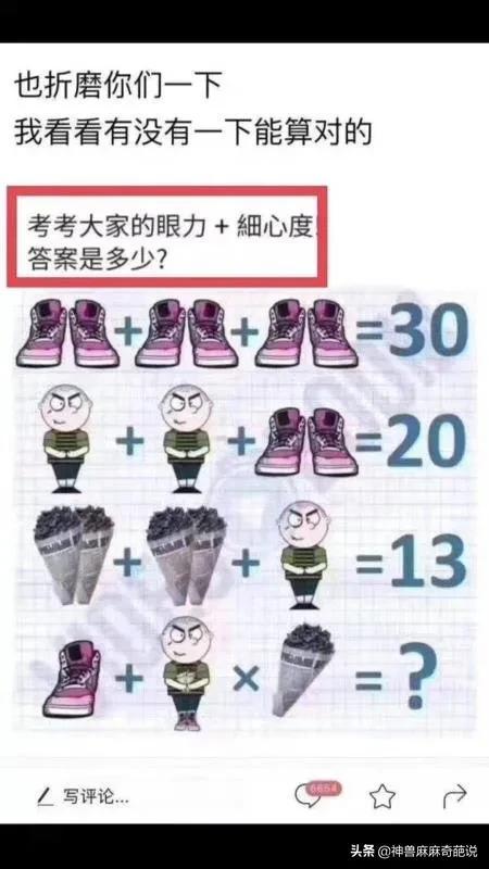 我数学很差,马上要一轮复习了,还能能提高数