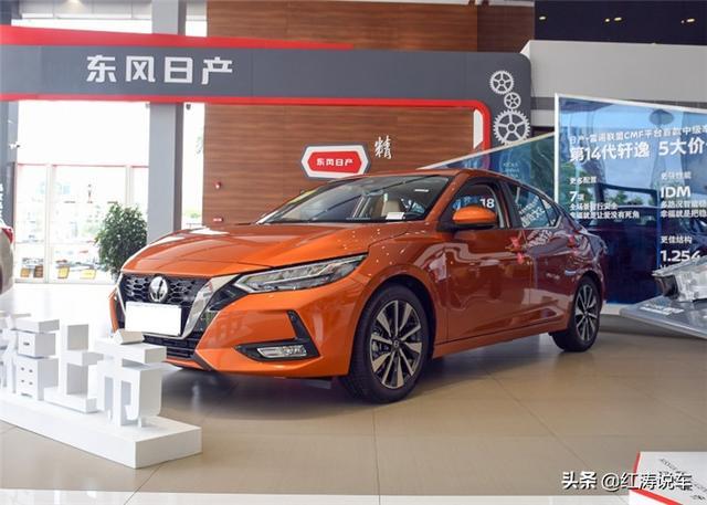 东风日产汽车有几种?多少钱呢?