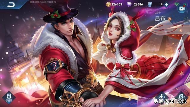 貂蝉和吕布圣诞节礼物,你觉得圣诞恋人和天魔缭乱哪个好?(圣诞狂欢和天魔缭乱)