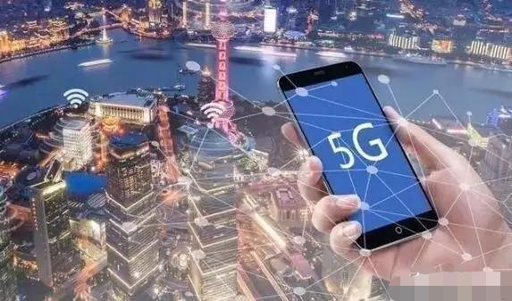 6g网络,5g网络会多久被6g网络替代呢?