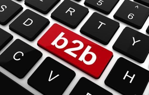 垂直型b2b平台有哪些?