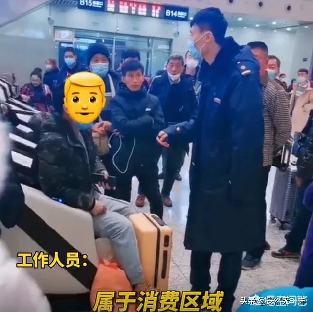上海火车站按摩椅图片:车站的按摩椅有人用过吗?感觉怎么样?