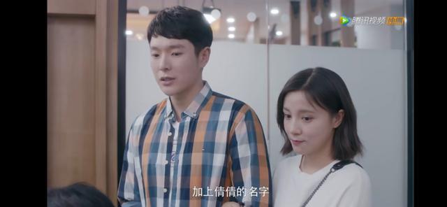 """电视剧《安家》戳中了中国人的哪些""""房情结"""""""